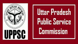 UPPSC Direct Recruitment 2018 Ayurvedic Medical Officer Result 2020