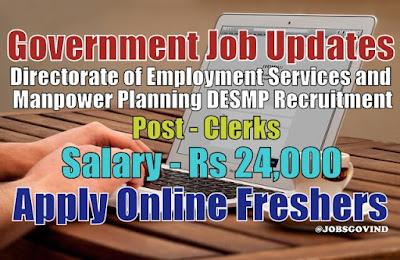 DESMP Recruitment 2020