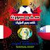 موعدنا مع  مباراة تشيلي وبيرو  بتاريخ 04/07/2019 كوبا أمريكا