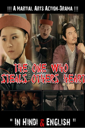 The One Who Steals Others Heart (2018) 300MB Full Hindi Dual Audio Movie Download 480p WebRip