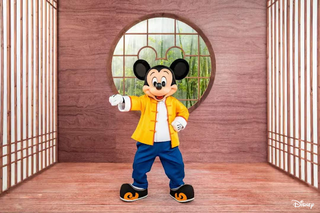 #DisneyMagicMoments, 準備過招!在家跟米奇學功天, Mickey, Mickey Mouse, 武林米笈