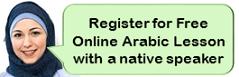 best online arabic skype lesson