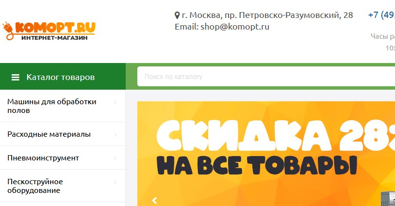 Мошенники komopt.ru - отзывы о сайте, развод!