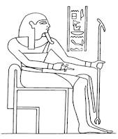 صورة الاله انوبيس في هيئة بشرية ومكتوب اسمه على الجدار