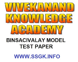 BINSACHIVALAY TEST PAPER BY VIVEKANAND ACADEMY