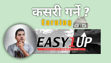 How to earn money from Easy1Up?