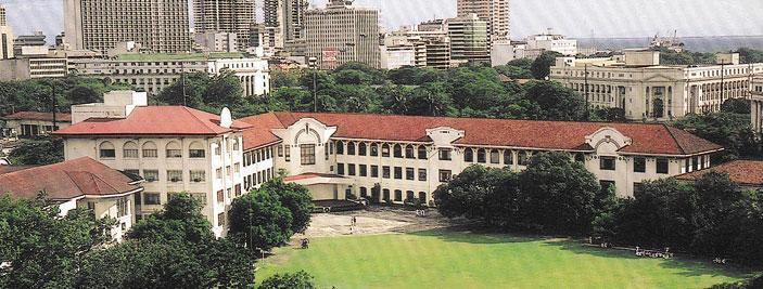 The Philippine Normal University - Architectural Gem of Manila [Aesthetic and Historical Significance]