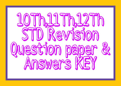 12 th ,11 th ,10 th  std Revision Exam Question Paper & Answer key  2019-2020