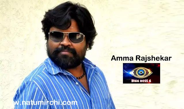amma-rajshekar-bigg-boss-4