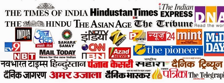 Can Indian Mainstream Media be Trusted?   Thinking India