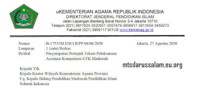 Juknis (AKG) Asesmen Kompetensi Guru, (AKK) Asesmen Kompetensi Kepala, (AKP) Asesmen Kompetensi Pengawas