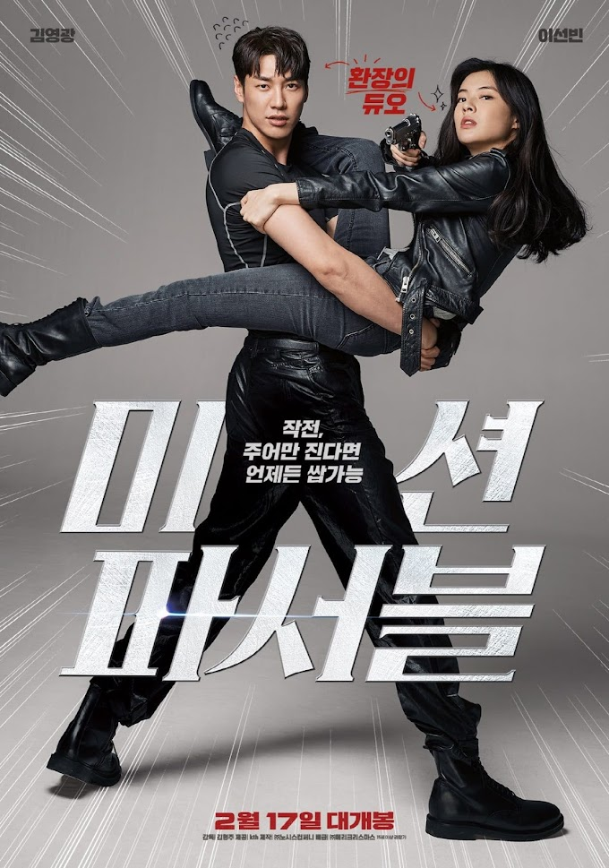 Download Film Korea Mission Possible (2021) Subtitle Indonesia