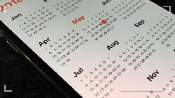 Как превратить обычный календарь в сильный талисман на исполнение желаний: пошаговое руководство