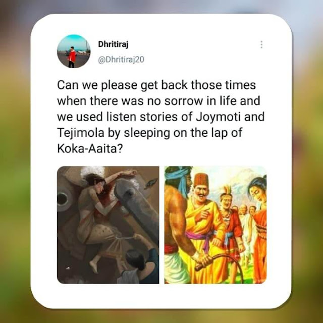 Koka aaitar hadhu 90s assamese child memory