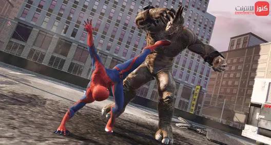 لعبة Spider Man 4