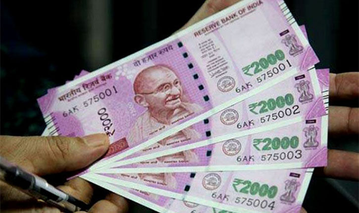 RBI announces Rs 2,000 notes not printed in last two years