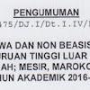 Seleksi Beasiswa dan Non Beasiswa Program S1 Luar Negeri Kemenag, 7 - 15 Mei 2016 (Mesir, Maroko, Sudan)