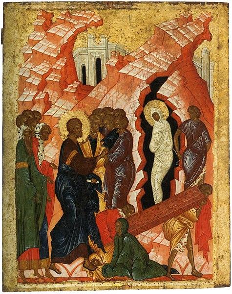 """Russian icon """"The Raising of Lazarus"""""""