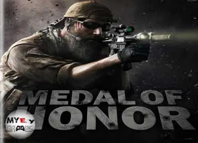 تحميل لعبة ميدل اوف هونر medal of honor 2010 كاملة للكمبيوتر