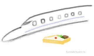 新幹線のぞみ お弁当 イラスト-kumitatetsushin