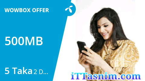 500 MB 5 Taka | Wow box offer | Gp internet offer 2019