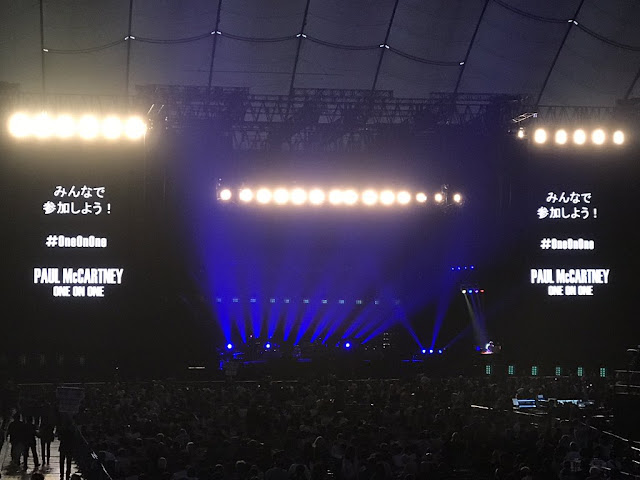 The Beatles Polska: Koncert McCartneya w Tokyo Dome