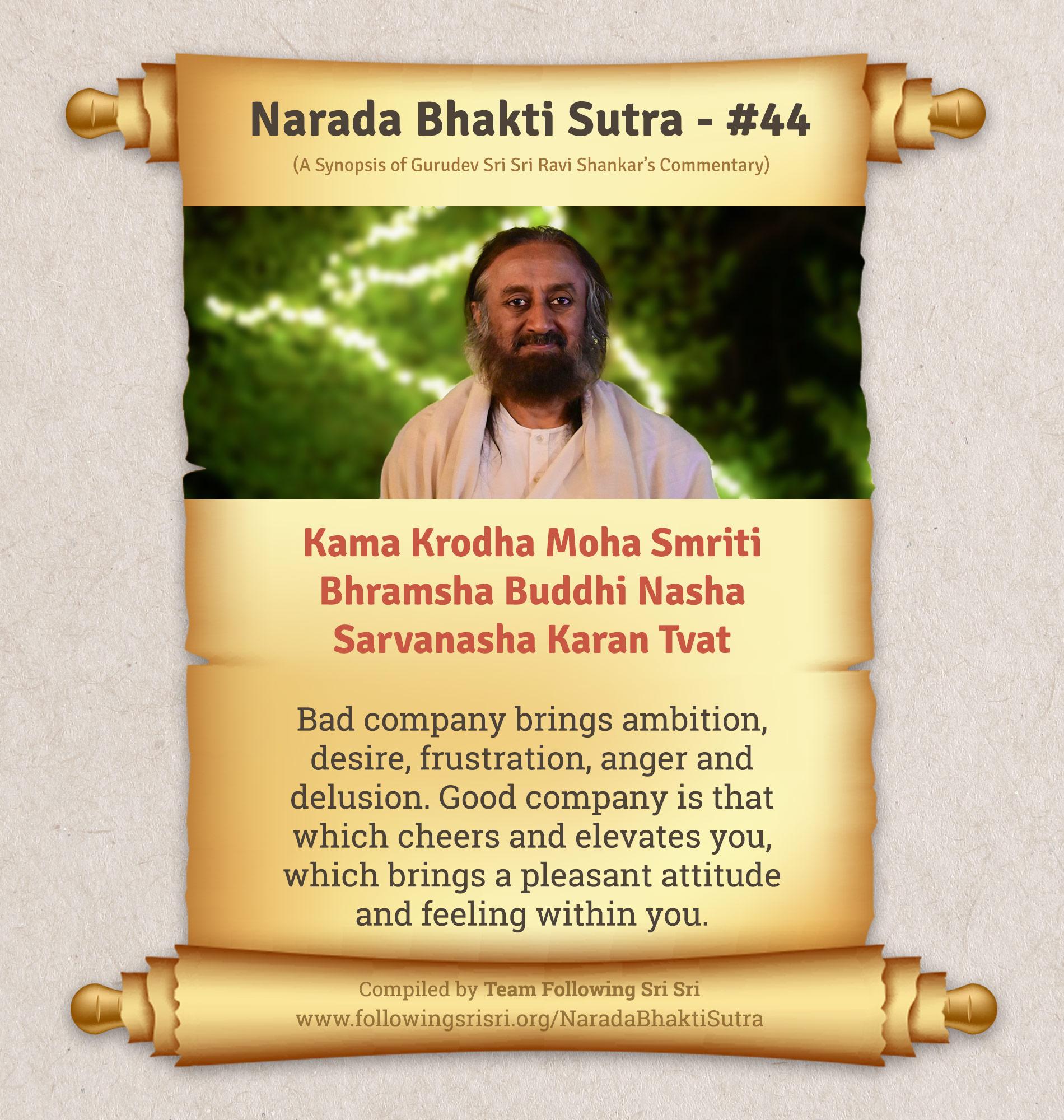Narada Bhakti Sutras - Sutra 44