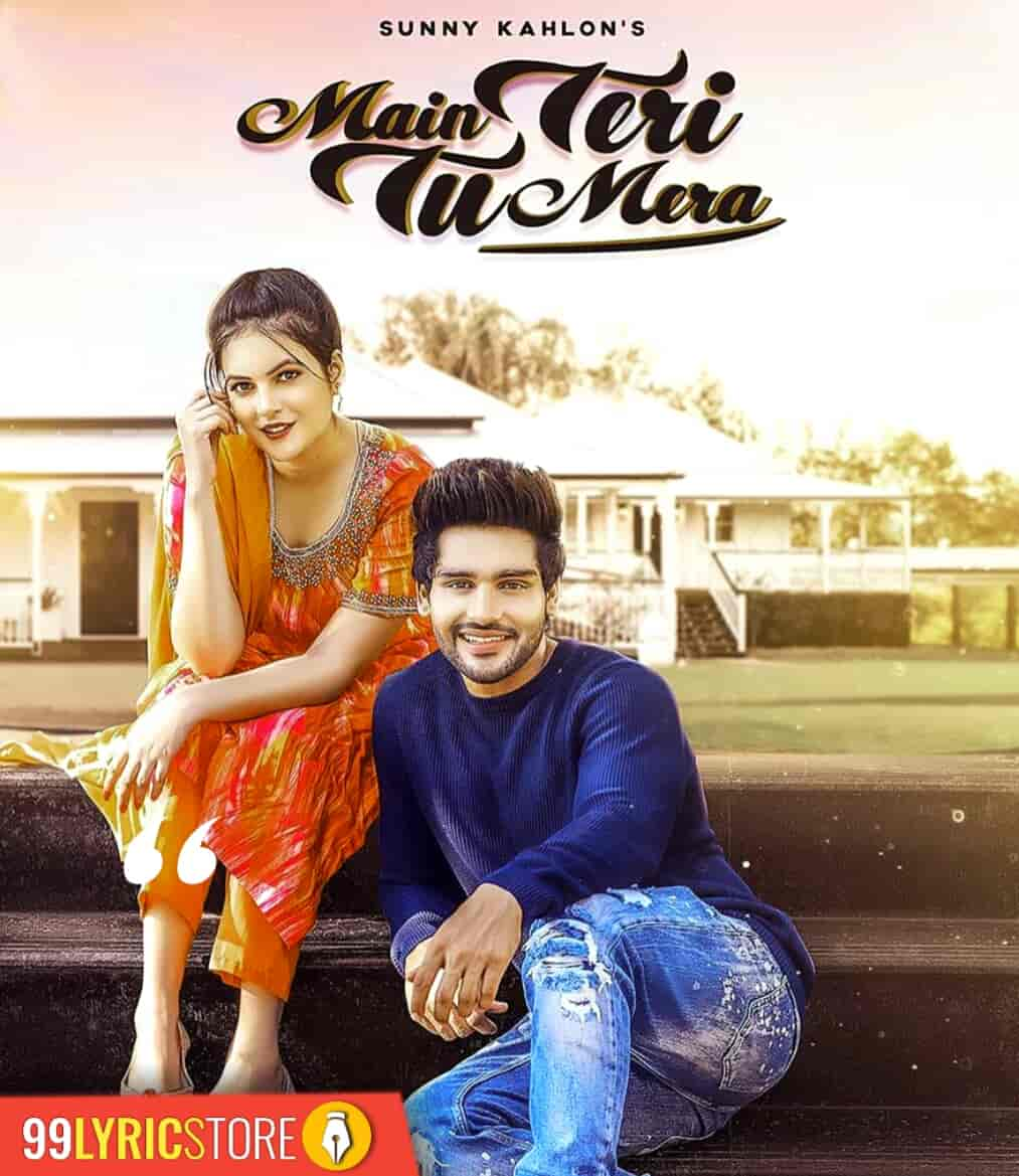 Main Teri Tu Mera Song Images