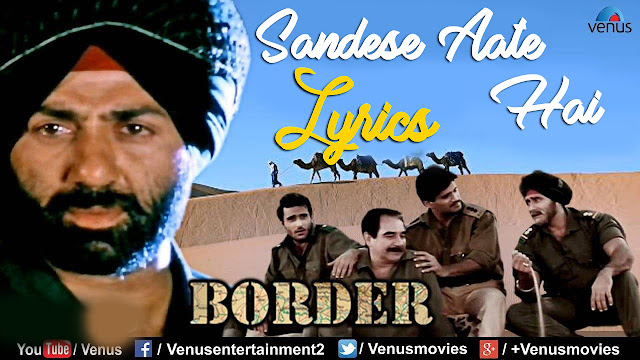 Sandese Aate Hai Lyrics