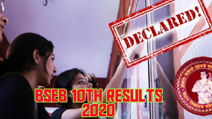 Check your BSEB 10th results 2020,Bihar board matric results 2020, result overviews,topper listt