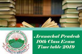 Arunachal Pradesh 10th Exam Date Sheet 2019, Arunachal Pradesh 10th Exam Routine 2019, DSEAP 10th Time table 2019, DSEAP 10th Exam Date Sheet 2019