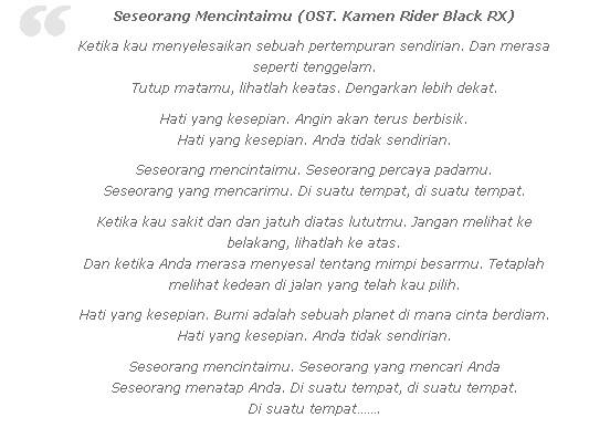 Makna Lagu Ost Ending Kamen Rider Black RX