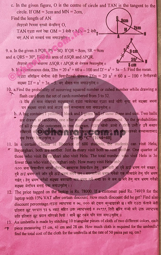 Compulsory-Mathematics-Class-10-SEE-Sent-Up-Exam-Question-Paper-2077-PABSON