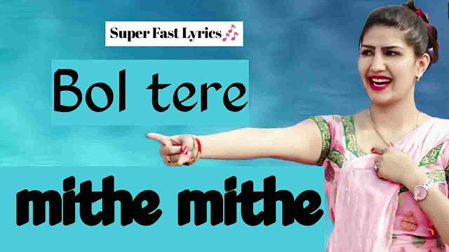 Bol Tere Mithe Mithe song Lyrics - Jagveer Rathi