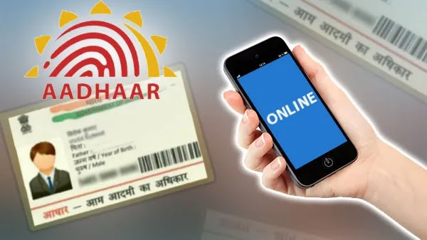 Downloaded Aadhar Card
