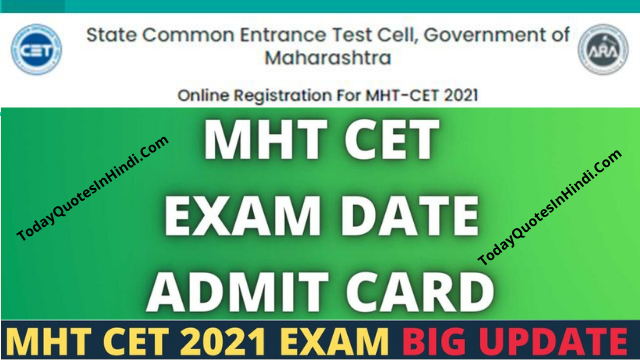 MHT-CET-Admit-Cards-2021-Download