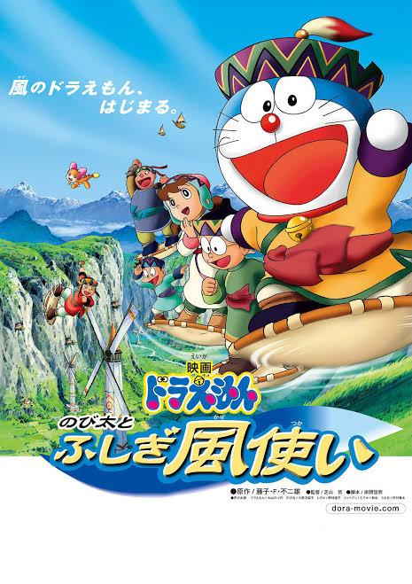 Doraemon The Movie Toofani Adventure Images In 720P