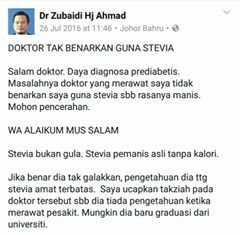 Stevia Beracun