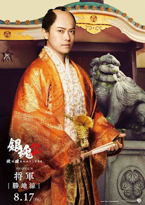 Film Live-Action 'Gintama 2: Okite wa Yaburu Tame ni Koso Aru' Umumkan 3 Pemeran Tambahan