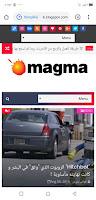 افضل قوالب بلوجر تحديث لعام 2020 قالب magma pro  قالب بلوجر عصري للمجلات مجانا