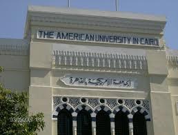 زمالة محمد بن عبدالكريم  لدراسة الماجستير والدكتوراة  في الجامعة الأمريكية بالقاهرة 2020 (مموله بالكامل)