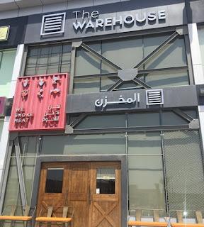 مطعم المخزن - Warehouse جدة | المنيو ورقم الهاتف والعنوان