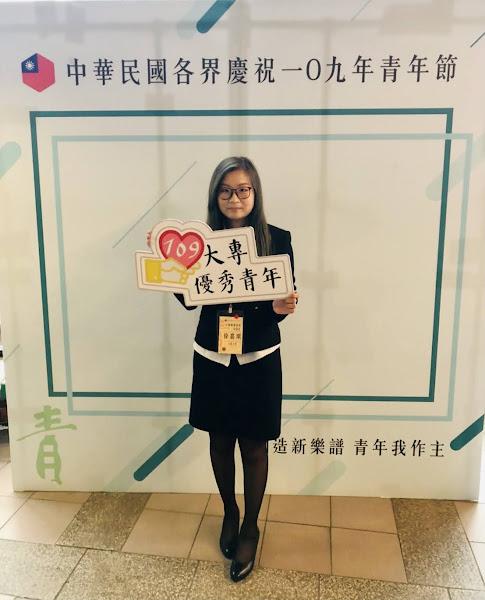 積極推動社團活動 大葉大學徐嘉琪獲大專優秀青年