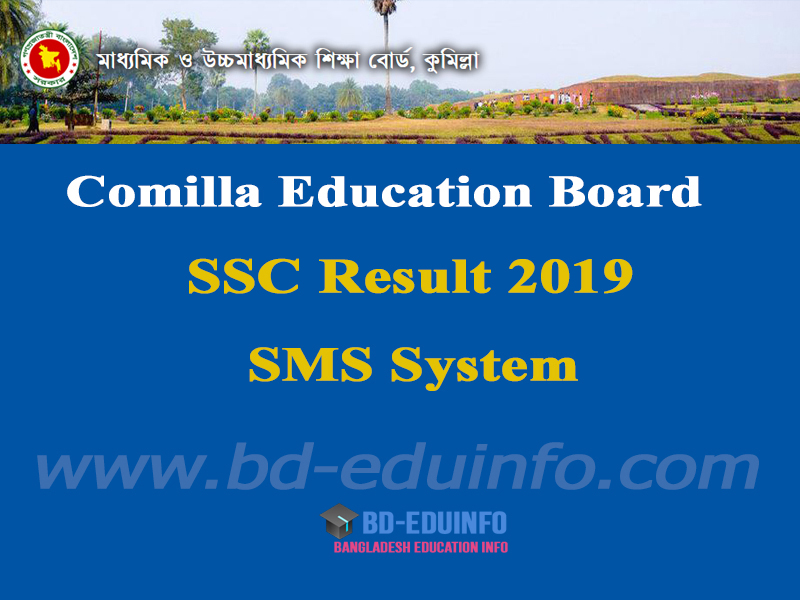 Comilla Board SSC Exam Result 2019