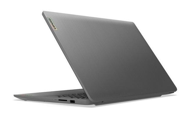 Lenovo IdeaPad 3 15ALC6: portátil AMD con disco SSD, entrada USB-C y pantalla Full HD antirreflejos