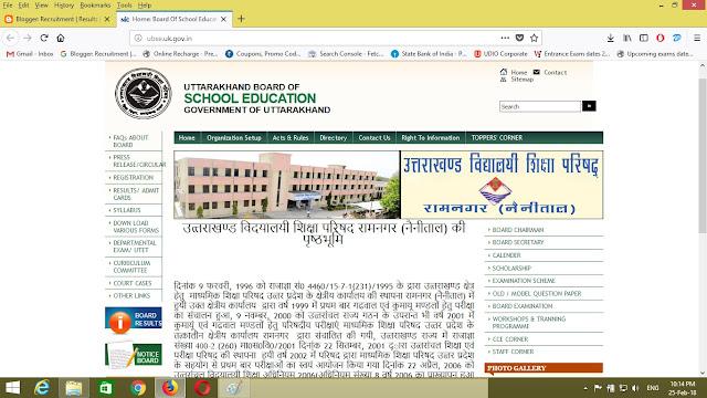 Uttarakhand TET Answer Key Exam date 15 Dec 2017