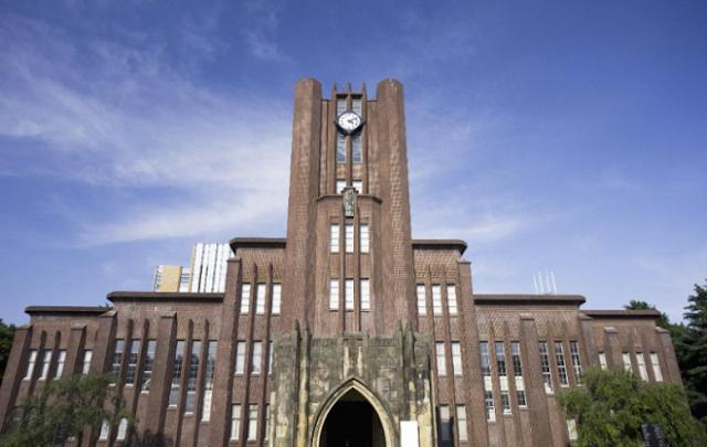 Đại học Tokyo (Nhật Bản)