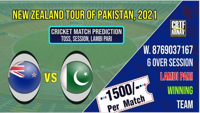 Pak vs Nz 1st One Day ODI 100% Sure Match Prediction Today Tips