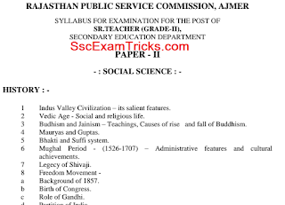 RPSC Rajasthan Teacher Sr. Teacher Syllabus & Exam Pattern