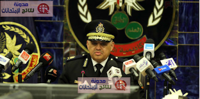 الإعلان عن قبول دفعة جديدة من الضباط المتخصصين فبراير 2018